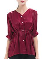 abordables -Chemise Grandes Tailles Femme, Couleur Pleine - Coton Col en V