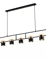 Недорогие -QIHengZhaoMing 5-Light Прожектор Рассеянное освещение 110-120Вольт / 220-240Вольт, Теплый белый, Лампочки не включены