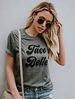 economico -t-shirt da donna - lettera girocollo