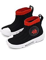 Недорогие -Девочки Обувь Трикотаж / Полиуретан Наступила зима Удобная обувь / Модная обувь Ботинки Для прогулок для Для подростков Черный