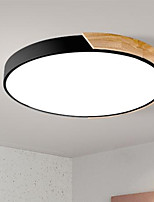 cheap -Circular Flush Mount Ambient Light - Color Gradient, 220-240V, Dimmable With Remote Control, LED Light Source Included