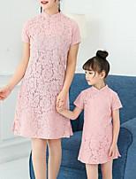 abordables -Adultos / Niños Mami y yo Un Color Manga Corta Vestido