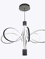 cheap -Oulm 6-Light Circular / Novelty Chandelier Ambient Light - Dimmable, 110-120V / 220-240V, Dimmable With Remote Control, LED Light Source Included