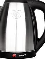 Недорогие -Электрочайники Портативные Нержавеющая сталь Водяные печи 220-240 V 1500 W Кухонная техника