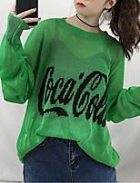 Недорогие -Жен. Длинный рукав Свободный силуэт Пуловер - Буквы