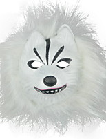 cheap -Holiday Decorations Halloween Decorations Halloween Masks Decorative / Cool / Lovely White 1pc