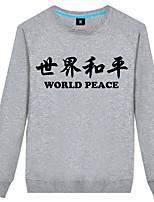 abordables -Homme Mince Col Arrondi Manches Longues Sweatshirt Lettre