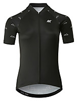 cheap -Mysenlan Short Sleeve Cycling Jersey - White / Black Bike