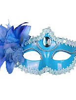 baratos -Decorações de férias Decorações de Halloween Máscaras de Dia das Bruxas / Halloween Entertaining Decorativa / Legal Azul 1pç