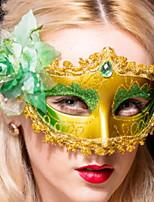 Недорогие -Праздничные украшения Украшения для Хэллоуина Маски на Хэллоуин Декоративная / Cool Зеленый 1шт