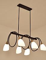 Недорогие -6-Light Спутник Люстры и лампы Рассеянное освещение - Новый дизайн, 110-120Вольт / 220-240Вольт Лампочки не включены