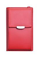 Недорогие -Жен. Мешки PU Мобильный телефон сумка Однотонные Красный / Розовый / Светло-серый