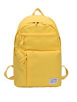 Недорогие -Жен. Мешки Нейлон рюкзак Молнии Серый / Желтый / Небесно-голубой