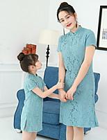 abordables -Mami y yo Un Color Manga Corta Vestido