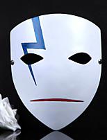 preiswerte -Urlaubsdekoration Halloween-Dekorationen Halloween-Masken Party / Cool Beige 1pc