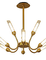 Недорогие -LWD 9-Light Спутник / шишка / Геометрический принт Люстры и лампы Металл Стекло Творчество, Новый дизайн, Свеча Стиль 110-120Вольт / 220-240Вольт Лампочки не включены / G9