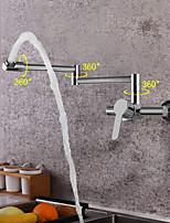Недорогие -кухонный смеситель - Современный Хром Стандартный Носик / Горшок Filler На стену
