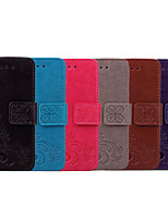 Недорогие -Кейс для Назначение Huawei Y6 (2017)(Nova Young) Бумажник для карт / Флип Чехол Однотонный / Мандала Мягкий Кожа PU для Huawei Y6 (2017)(Nova Young)