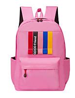 """Недорогие -Жен. Мешки Ткань """"Оксфорд"""" рюкзак Молнии Красный / Розовый / Серый"""