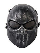 cheap -Holiday Decorations Halloween Decorations Halloween Masks Party / Decorative / Cool Brown / Army Green / Red 1pc