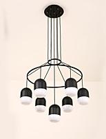 Недорогие -QIHengZhaoMing 7-Light Люстры и лампы Рассеянное освещение 110-120Вольт / 220-240Вольт, Теплый белый, Светодиодный источник света в комплекте