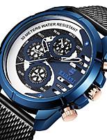 Недорогие -Муж. Спортивные часы Наручные часы Японский Кварцевый Повседневные часы Cool Крупный циферблат Нержавеющая сталь Группа Аналоговый Роскошь Мода Черный / Розовое золото -
