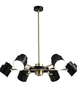 Недорогие -QINGMING® 6-Light Мини Люстры и лампы Потолочный светильник - Мини, 110-120Вольт / 220-240Вольт Лампочки включены