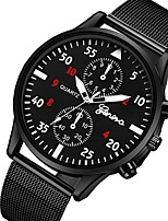 cheap -Men's Sport Watch Wrist Watch Quartz Chronograph Cool Punk Alloy Band Analog Vintage Casual Black / Silver - Black / Gold Blue Black / White One Year Battery Life / SSUO 377