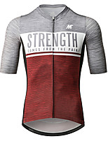 cheap -Mysenlan Men's Short Sleeve Cycling Jersey - Red+Gray Bike Jersey Polyester / YKK Zipper