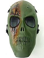 baratos -Decorações de férias Decorações de Halloween Máscaras de Dia das Bruxas Decorativa / Legal Prata / Amarelo / Verde Tropa 1pç