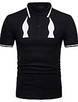 Недорогие -Муж. Polo Активный / Классический Контрастных цветов Черное и белое