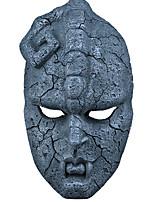 Недорогие -Праздничные украшения Украшения для Хэллоуина Маски на Хэллоуин Для вечеринок / Декоративная / Cool Синий 1шт