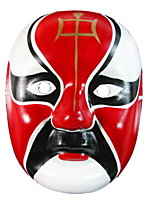 cheap -Holiday Decorations Halloween Decorations Halloween Masks Decorative / Cool Red 1pc