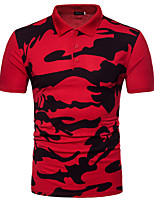cheap -Men's Basic Polo - Camouflage