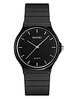 cheap -SKMEI Men's Women's Dress Watch Wrist Watch Quartz 30 m Water Resistant / Water Proof PU Band Analog Casual Fashion Black / Blue / Red - Green Blue Black / White One Year Battery Life
