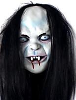 Недорогие -Праздничные украшения Украшения для Хэллоуина Маски на Хэллоуин Декоративная / Cool Серый 1шт