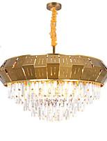 abordables -QIHengZhaoMing 8 lumières Lustre Lumière d'ambiance 110-120V / 220-240V, Blanc Crème, Ampoule incluse