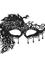 Недорогие -Праздничные украшения Украшения для Хэллоуина Хэллоуин Развлекательный Для вечеринок Черный 1шт