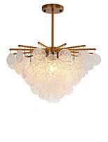 Недорогие -QIHengZhaoMing 4-Light Люстры и лампы Рассеянное освещение 110-120Вольт / 220-240Вольт, Теплый белый / Белый, Лампочки включены