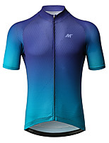 cheap -Mysenlan Men's Short Sleeve Cycling Jersey - Blue Bike Jersey Polyester / YKK Zipper