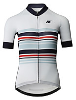 cheap -Mysenlan Women's Short Sleeve Cycling Jersey - White Bike Jersey Polyester / YKK Zipper