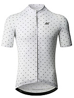 cheap -Mysenlan Men's Short Sleeve Cycling Jersey - White Bike Jersey Polyester / YKK Zipper