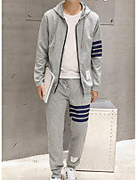 cheap -Men's Sports Long Sleeve Activewear Set - Striped Hooded