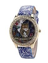 Недорогие -Жен. Нарядные часы / Наручные часы Китайский Новый дизайн / Повседневные часы / Имитация Алмазный PU Группа На каждый день / Мода Черный / Белый / Синий