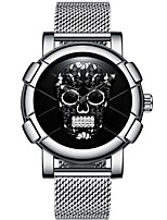 cheap -Men's Sport Watch Quartz Skull Stainless Steel Band Analog Casual Black / Silver - Black Silver / Black