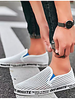 Недорогие -Муж. Комфортная обувь Сетка Весна / Лето Мокасины и Свитер Дышащий Белый / Черный