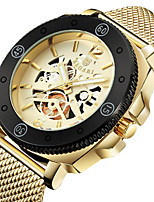 cheap -Men's Sport Watch Wrist Watch Japanese Quartz Hollow Engraving Casual Watch Cool Stainless Steel Band Analog Luxury Fashion Black / Silver / Gold - Gold / Black Black / White Rose Gold / White
