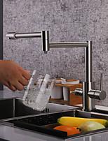 economico -Rubinetto da cucina - Moderno Nickel spazzolato Miscelatore canna bassa / pot Filler Montaggio su piattaforma