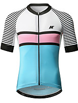 cheap -Mysenlan Men's Short Sleeve Cycling Jersey - Blue White Bike Jersey Polyester / YKK Zipper