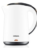 cheap -KONKA Electric Kettles Cool Stainless steel Water Ovens 110-130 V 1000 W Kitchen Appliance